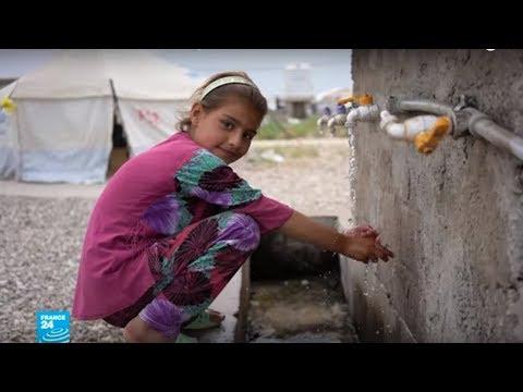 أطفال ولدوا في ظل حكم تنظيم -الدولة الإسلامية- في العراق... يعانون التمييز والتهميش  - 11:55-2019 / 5 / 17