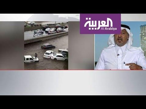 نشرة الرابعة .. تاريخ الفساد في سيول جدة المتكررة  - نشر قبل 54 دقيقة