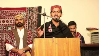 Sindhi Poetry By GMPhull