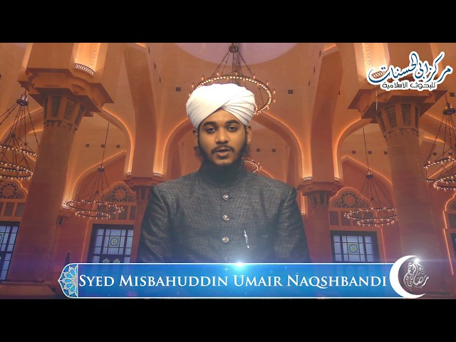 Ramzan Ki Ahmiyat By Syed Misbahuddin Umair Naqshbandi