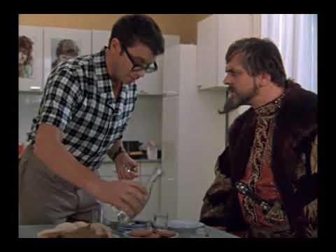 Здрав буди, боярин. Иван Васильевич меняет профессию