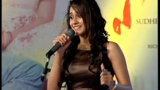 Swamy Ra Ra Audio Release Function - Video Coverage (Part 2)