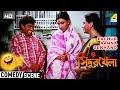 Pachur Ranna Sekhano Comedy Scene Johnny Lever