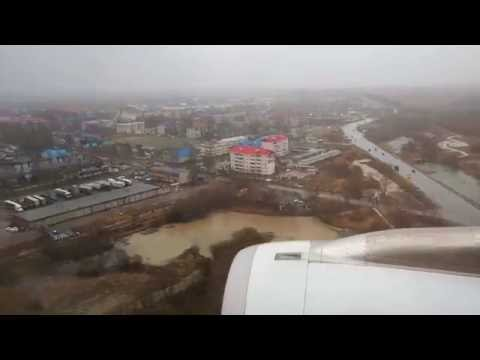 Asiana Airlines A321-231 flight OZ572 approach, landing and taxiing in Khabarovsk Novy