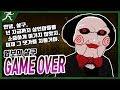권미성 기자 - '캣우먼' 가면한 이민정, 남편 이병헌과 미국 LA서 핼러윈 데이 파티 참석 - YouTube