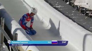 Tatyana Ivanova crash in Park City 17.12.2016.  Viessmann Luge World Cup