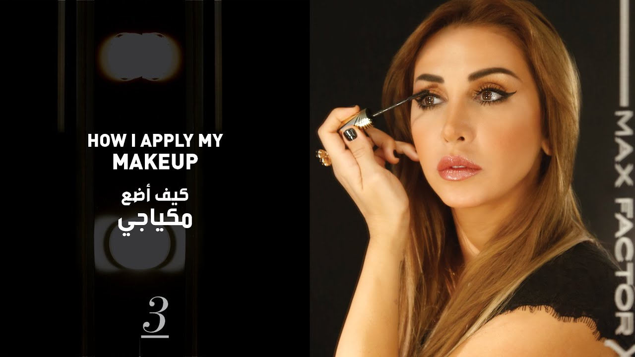 Makeup Tutorial with Joelle 03