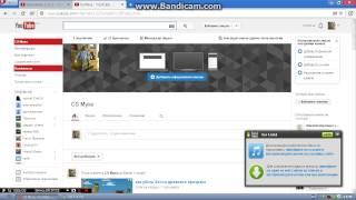 лови видео как пользоваться программой(, 2013-10-24T18:41:18.000Z)