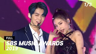 [FULL] SBS Music Awards 2019 (1/3) | 20191225 | BTS, Red Velvet, TWICE, MONSTA X, GOT7, NCT, TXT