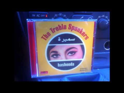 Treble Spankers - Samira
