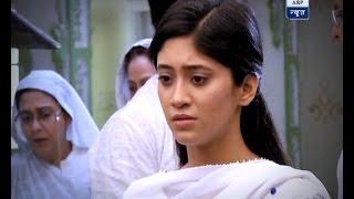 Yeh Rishta Kya Kehlata Hai: This is how Naira takes Akshara's place