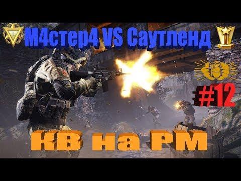 Юрий бойка 2 на ютуб видео ::