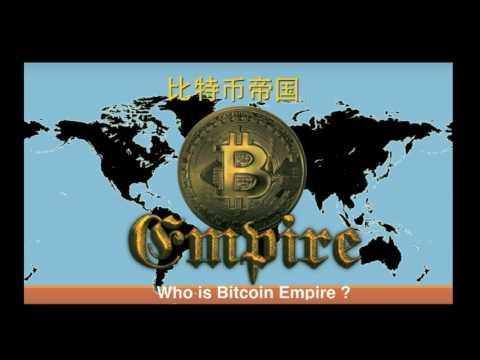Bitcoin Empire With ENGLISH Sub Title