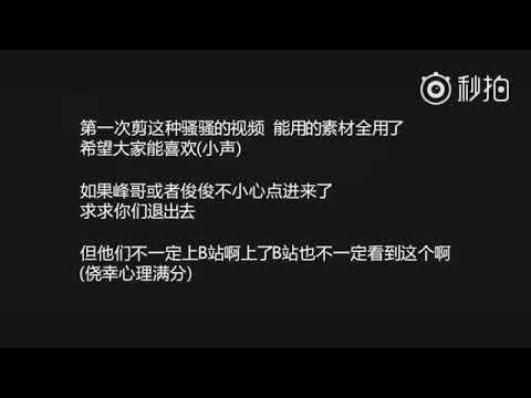 [FMV]YuanZongxXiaYao ( hot scene )- Advance Bravely