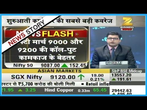 Share Bazaar : Indian market performs in momentum, Nifty 50 trades at 9118 with 17 points rise
