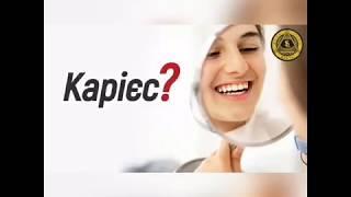 видео Стоматология на левом берегу Киева