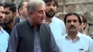 Vice Chairman PTI Shah Mehmood Qureshi Media Talk Outside Bani Gala Islamabad