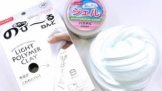 ASMR#音フェチ#slime Hi guys :) Thank you so much for visiting my ch...