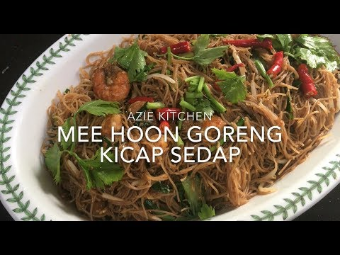 Mee Hoon Goreng Kicap Sangat Sedap - YouTube