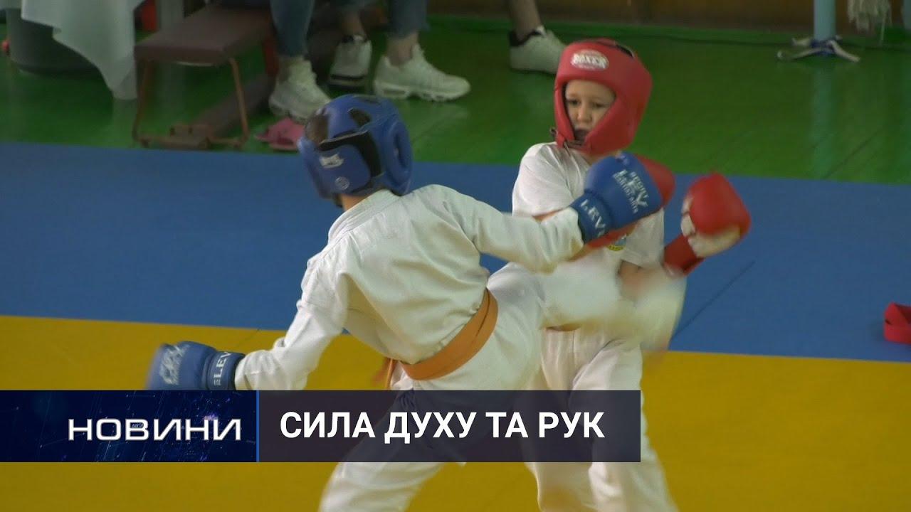 Відкритий чемпіонат області з рукопашного бою. Перший Подільський 03.03.2021