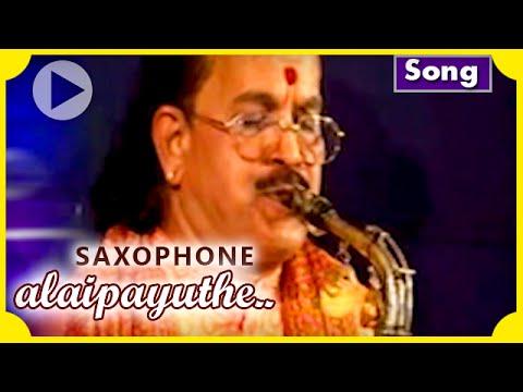 Njanamo - a Classical Instrumental Saxophone Concert by Dr Gopalnath