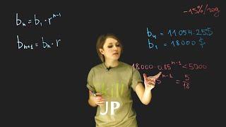 Математика - Геометрическая прогрессия