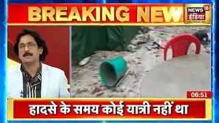 Amarnath गुफा के पास फटा बादल, गृह मंत्री Amit Shah ने J&K के राज्यपाल से ली हादसे की जानकारी