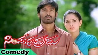 Tamanna Comedy Scene | Simha Putrudu Telugu Movie | Dhanush & Thamanna