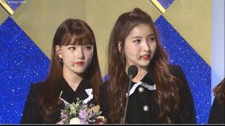 170119 Gfriend 여자친구 Win Bonsung Award(본상) @Seoul music award 2017