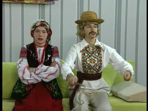 "Ранок-панок. Українська народна казка ""Стрижено! Стрижено!"""