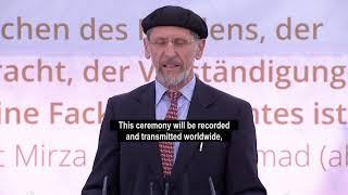 Inauguration Of Baitul Qaadir Mosque Germany
