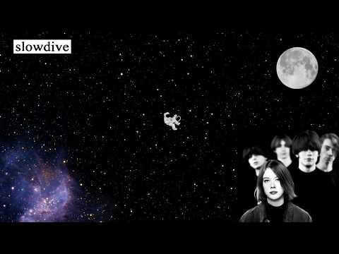 Slowdive  (Full Album) HD
