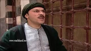 باب الحارة ـ اجمل مشهد كوميدي بين معتز وأبو بدر ـ وائل شرف ـ محمدخير الجراح