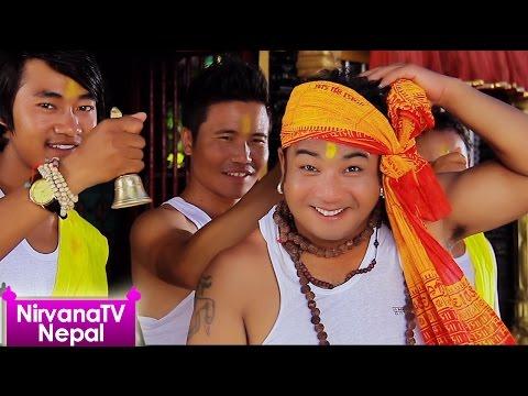 Garchhu Sab Ko Bhalai || Laxmi Dhakal & Rajkumar Baniya || New Teej Song