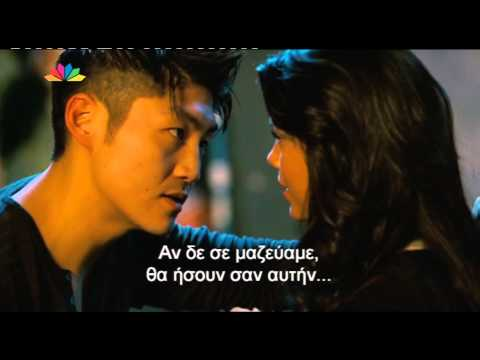 Fast and the Furious : Tokyo drift  Scene Greek subs