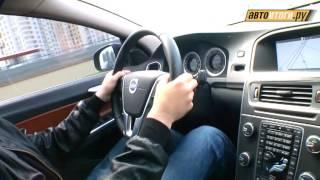 Volvo S60 Тест-драйв