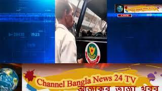 police crime in Bangladesh part o2 - Channel Bangla News 24 TV