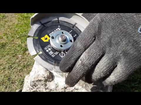 Бюджетный алмазный диск GRAFF по бетону