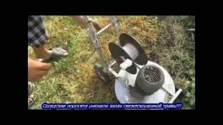 Газонокосилка и брикеты из травы