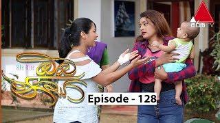 Oba Nisa - Episode 128 | 19th August 2019 Thumbnail