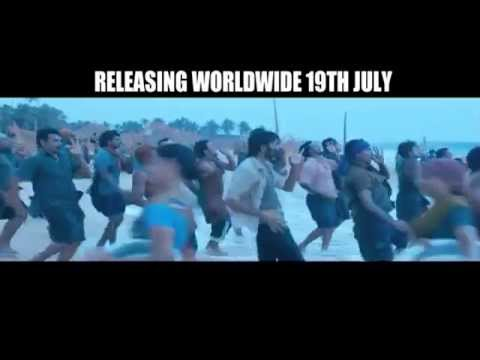 Maryan - Sonapareeya Official Song Teaser