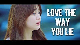 love the way you lie✘multifandom