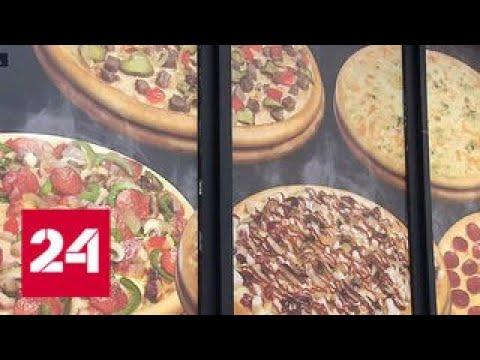 Директор пиццерии в Перово обвел грабителей вокруг пальца - Россия 24