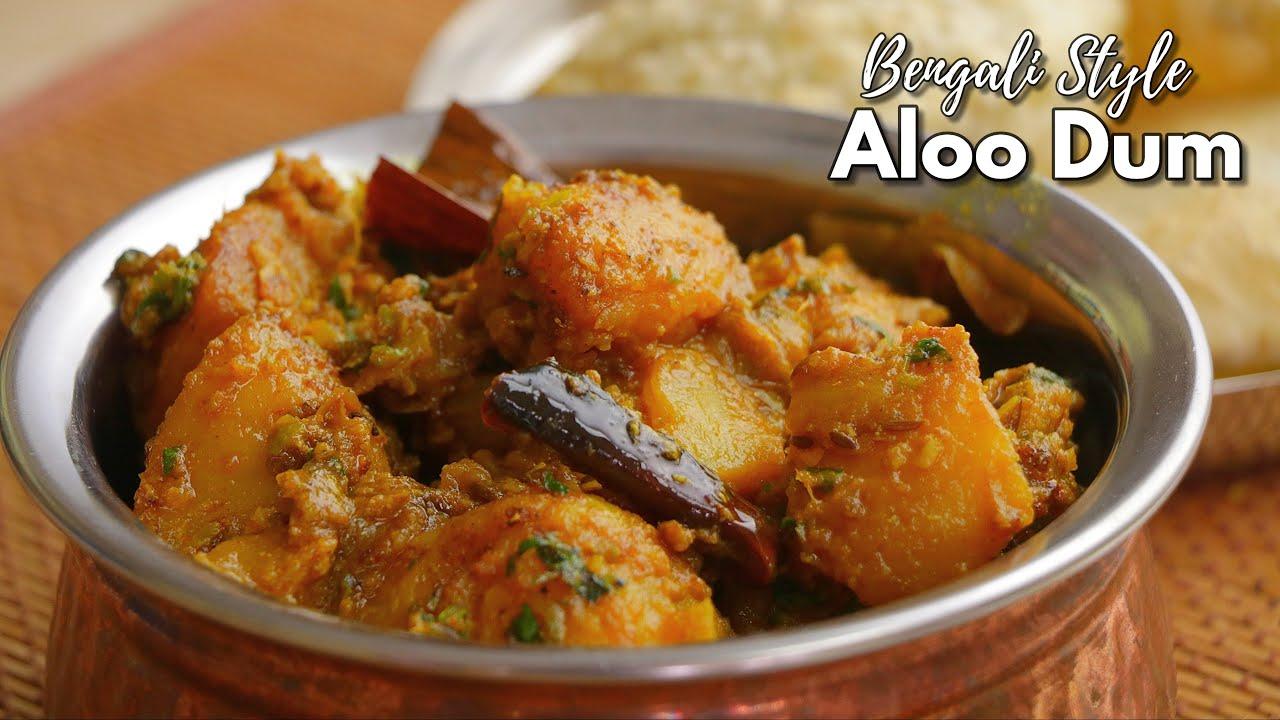 పూరీ చపాతీలోకి బెస్ట్ ఆలూ కర్రీ    Bengali Style Aloor dum / Aloo Dum Recipe In Telugu @Vismai Food