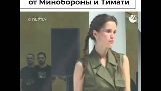 """Тимати и """"Армия России"""" разработали совместную линию одежды"""