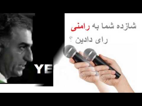 YES or  NO interview with reza pahlavi.wmv