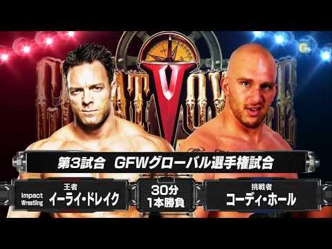 NOAH Great Voyage 2017 Vol. 2 - Eli Drake Vs. Cody Hall - GFW Global Champ.