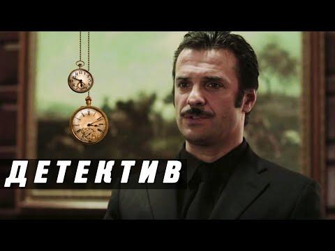 ДЕТЕКТИВ ПОКОРИЛ ИНТЕРНЕТ! 'Убийство на 100 миллионов' Русские детективы новинки, криминал онлайн HD - Ruslar.Biz