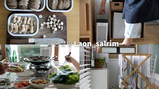 sub)따뜻한 가을살림/깔끔한 주방과 식탁을 유지하는 …