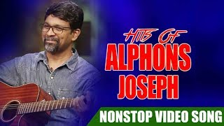 ഒറ്റകുയിലിന്റെ Alphonse Joseph Hits Malayalam Non Stop Movie Songs K J Yesudas,S Janaki